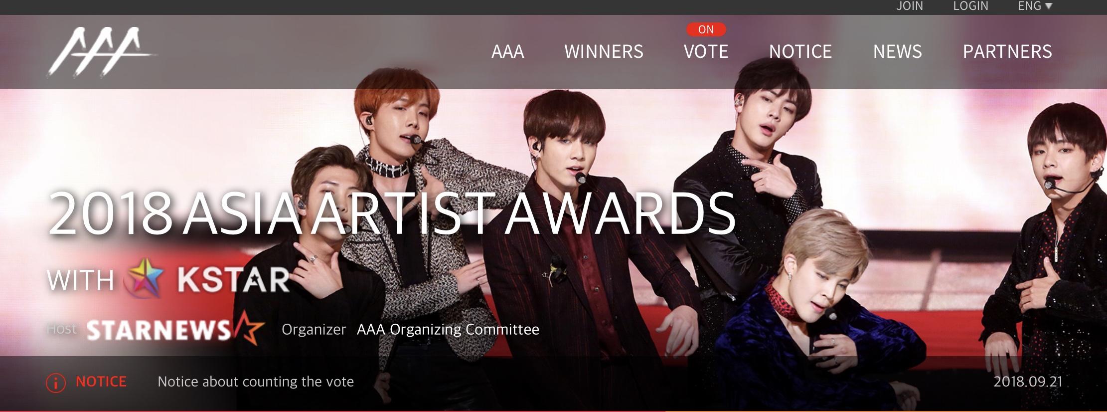 Asia Artist Awards 2018 | Sitio web