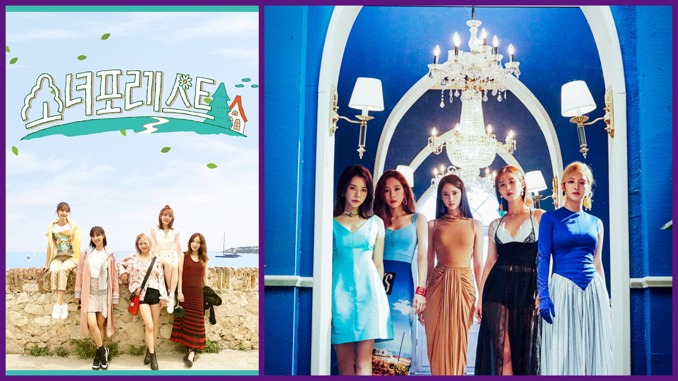 Imágenes de Girl's Generation son propiedad de SM Entertaiment, utilizadas únicamente con fines informativos.