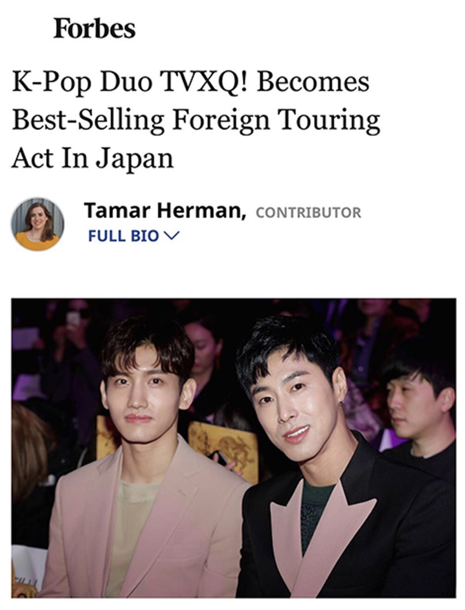TVXQ mejor Tour extranjero en Japón | Forbes
