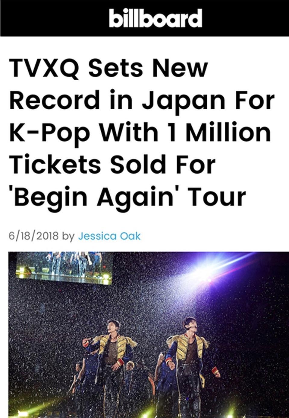 TVXQ record en Japón por más de 1 millón de espectadores | Billboard