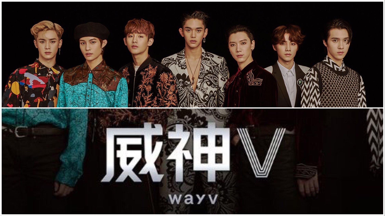 WayV nuevo grupo SM Entertaiment