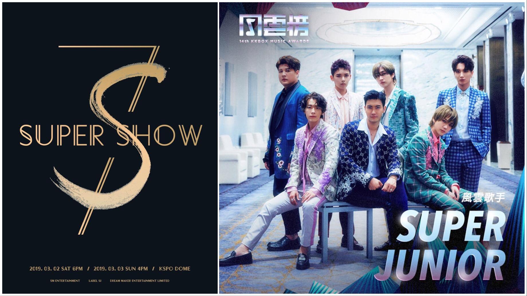 Super Junior Tour y premio KKBOX