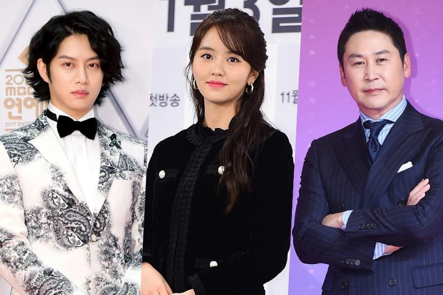Kim HeeChul, de Super Junior, Kim So Hyun y Shin Dong Yup, Conductores, Seoul Music Awards 2019