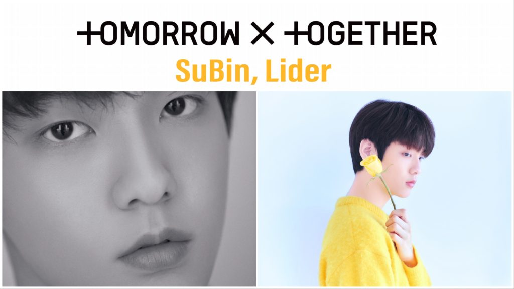 Tomorrow X Together SunBin, Lider, BigHit Entertainment