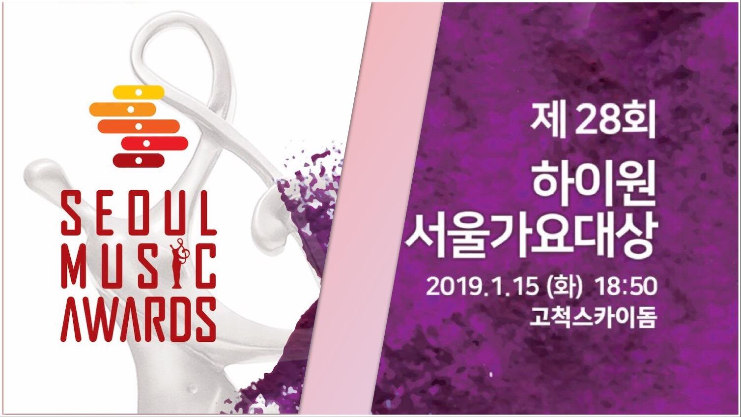 28th Seoul Music Awards 2019