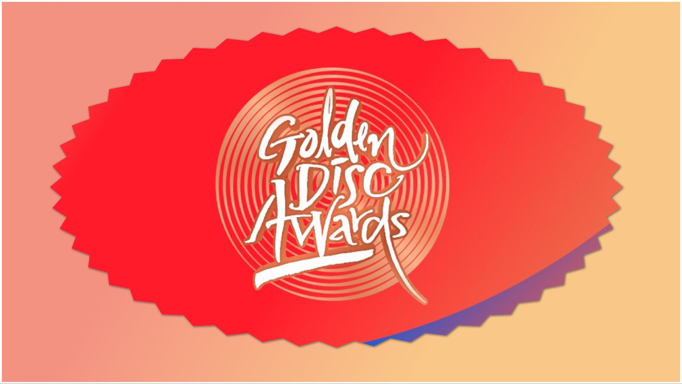 Golden Disk Award 2019, imagen propiedad de JTBC
