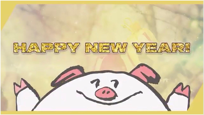 Año Nuevo Lunar Corea 2019
