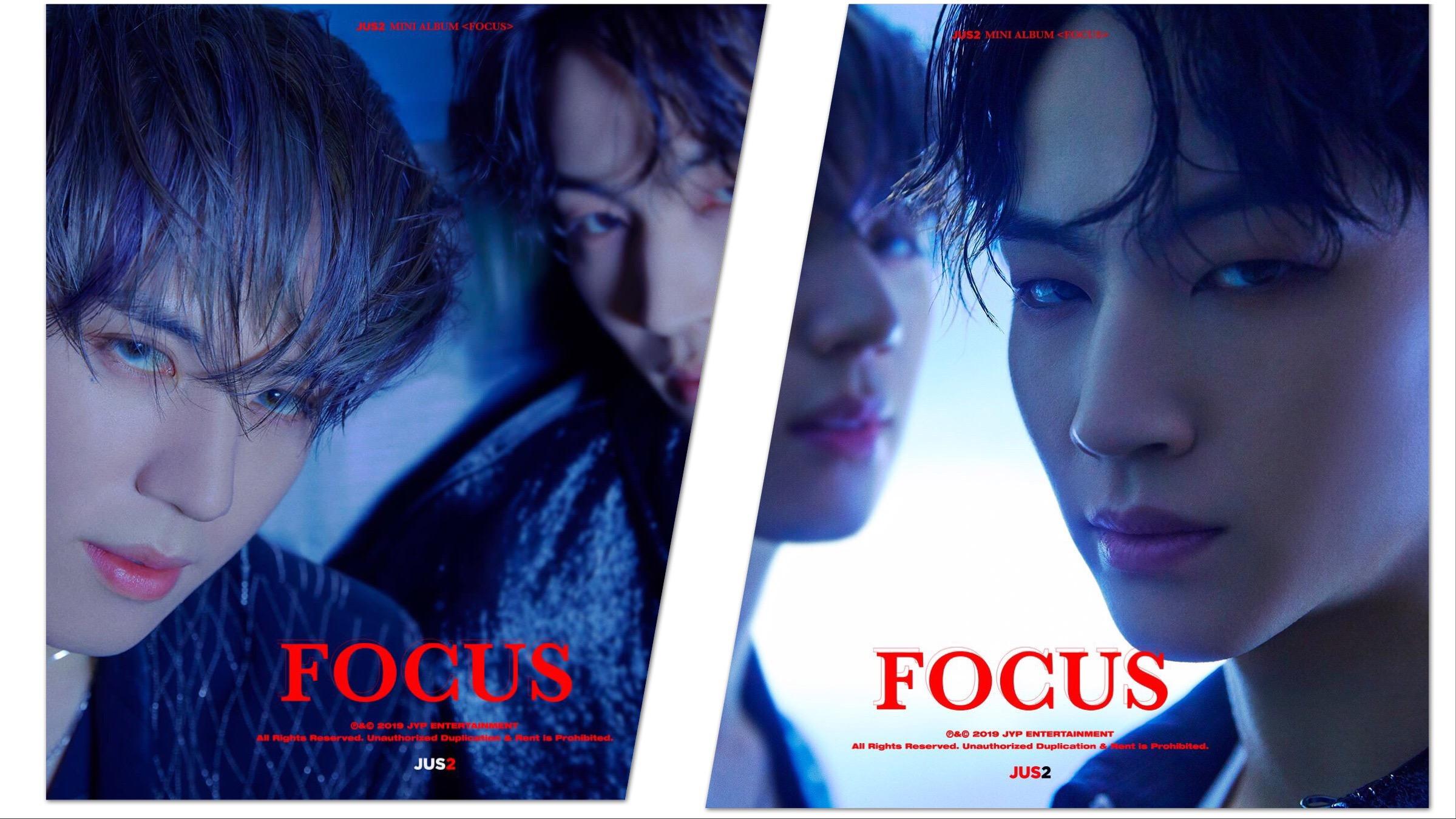 JYP Entertaiment GOT7 Jus2 Focus