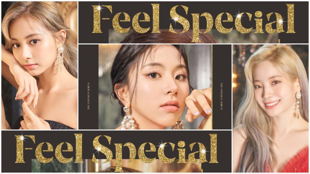 "Twice ""Feel Special"" TSUYU (쯔위); ChaeYoung (채영); DaHyun (다현)"