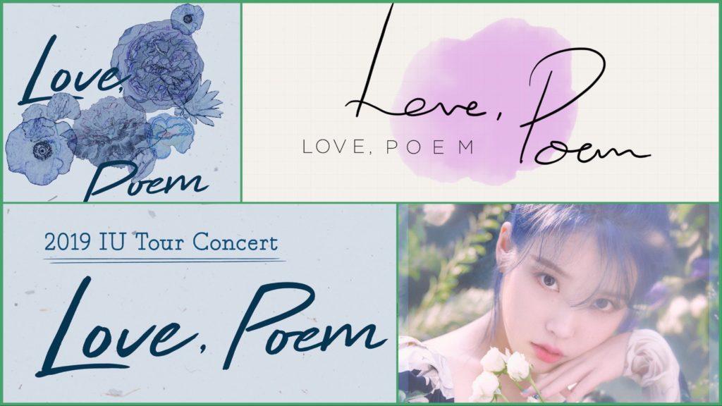 """IU """"Love Poem""""."""