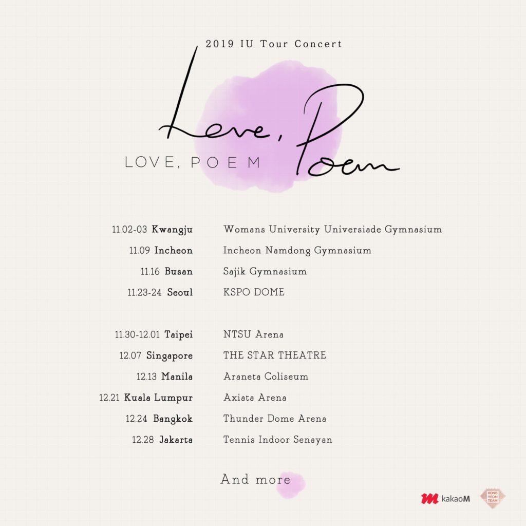 """IU """"Love Poem"""", Conciertos."""