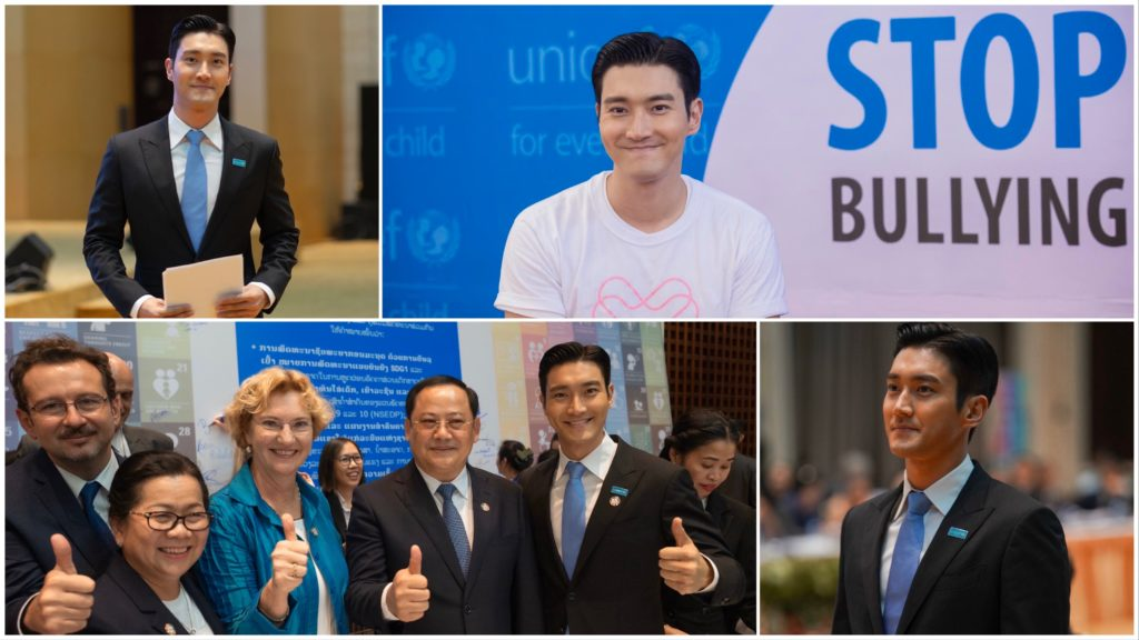 Choi Siwon UNICEF