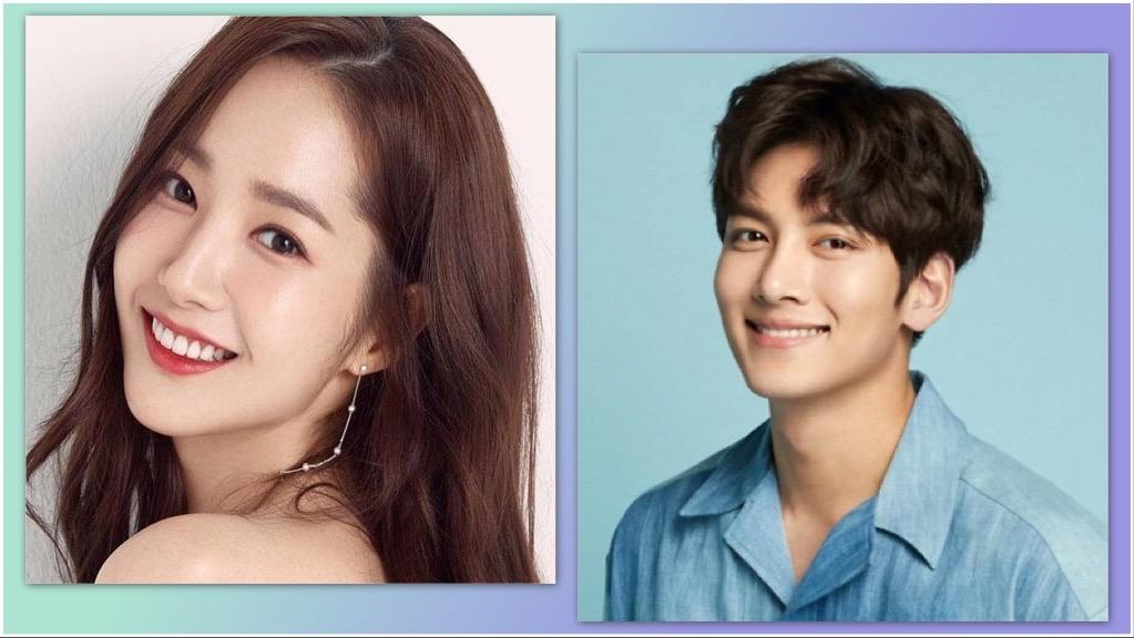 Park Min Young, Ji Chang Wook
