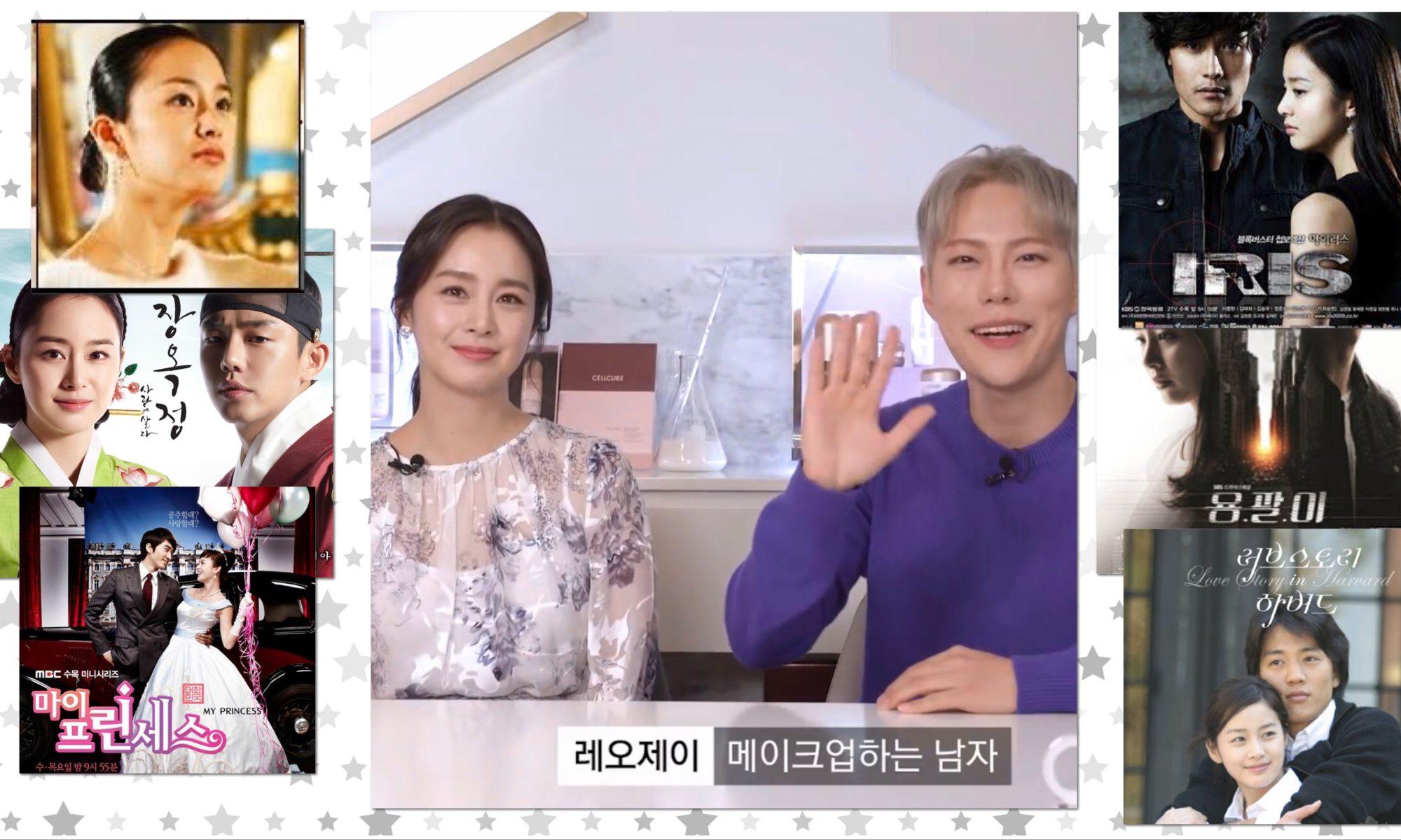 Kim Tae Hee aparición sorpresa junto a Leo Jay