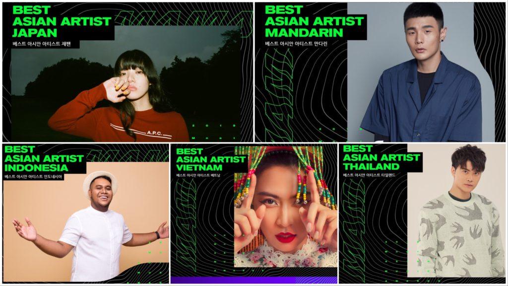 MAMA 2019, Categoría Asia Music