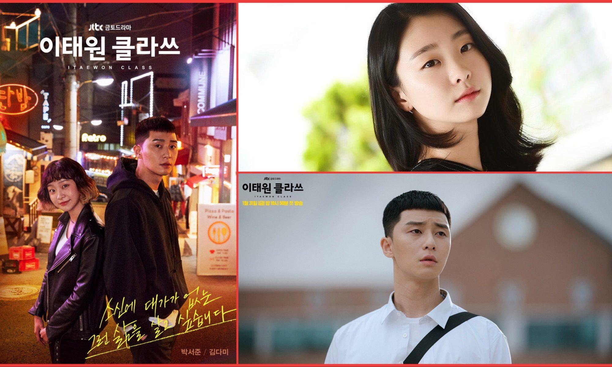 """Park Seo Joon y Kim Da Mi juntos en nuevo drama: """"Itaewon Class"""""""